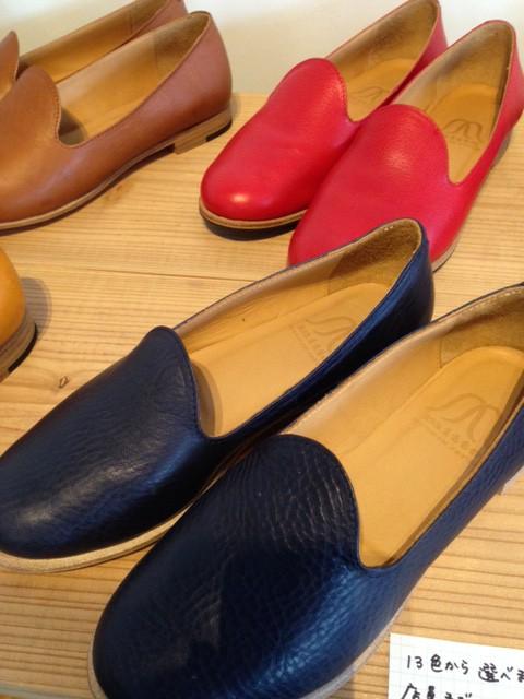 伊東製靴店4